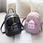 迷你雙肩包女小包包2018新款韓版百搭潮時尚可愛休閒2018學生背包-Ifashion