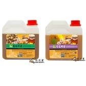 《彩花蜜》台灣嚴選-百花蜂蜜1200g+ 龍眼蜂蜜1200g