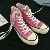 1970s帆布鞋男女百搭休閒鞋原宿風ulzzang運動鞋學生情侶粉色高筒  蘑菇街小屋