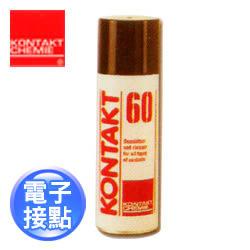 KONTAKT德國康泰 K-60 接點氧化物清潔劑 200ml