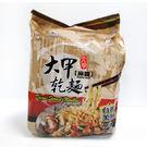 【台灣尚讚愛購購】大甲乾麵(麻醬)110gX4入/袋