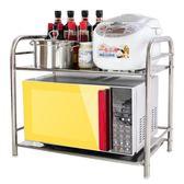 廚房不銹鋼置物架雙層微波爐架烤箱架2層調料架收納架廚房用品 aj7348『科炫3C』
