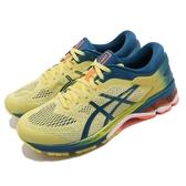 Asics 慢跑鞋 Gel-Kayano 26 黃 深藍 男鞋 運動鞋 避震 【ACS】 1011A636750