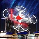 食尚玩家 迷你四軸飛行器無人機直升機充電遙控飛機耐摔