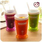 默默愛●●創意冰沙杯自制沙冰杯 夏日冰杯雙層冷凍杯冰鎮汽水杯  無糖工作室