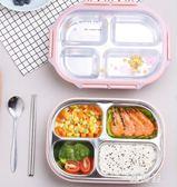 兒童分格餐具套裝注水保溫碗寶寶分隔餐盤不銹鋼碗嬰幼兒童輔食碗IP4834【雅居屋】