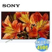 "SONY 新力牌 49"" KD-49X8500F 液晶電視"