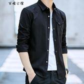 男装修身韓版青年商務休閒襯衣