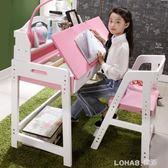 兒童學習桌護童可升降書桌男孩女孩家用課桌椅套裝NMS 樂活生活館