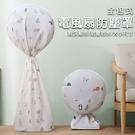 風扇罩-防塵罩 落地式 家用 全包 電風扇罩子 圓形風扇套 落地扇罩 全包 防塵 加厚【AN SHOP】