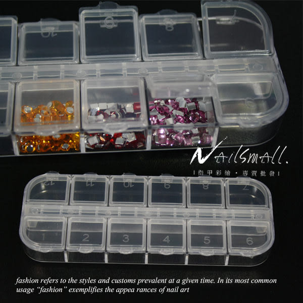 12格水鑽盒(長條-可單格開啟)美甲鑽盒空盒 透明收納盒 飾品盒 水鑽盒 《Nails Mall美甲美睫批發》