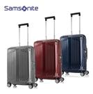 歐洲製 Samsonite 新秀麗【Lite-Box 42N】20吋登機箱 堅韌CURV®材質 2kg 特價 歡迎詢問