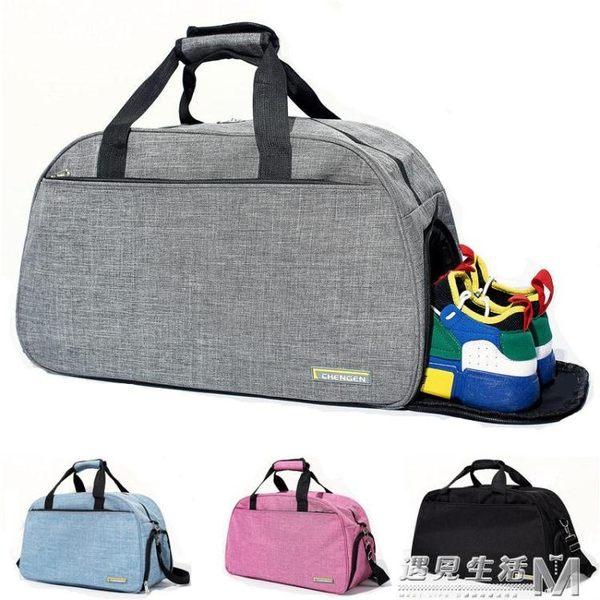 旅行包女手提韓版短途干濕分離運動健身潮男防水大容量輕便行李袋  遇見生活