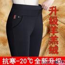 打底褲 2021秋冬季外穿打底褲女大碼加...