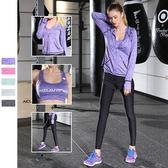 瑜珈服運動套裝(三件套)-戶外慢跑休閒時尚女健身衣5色73mt1[時尚巴黎]