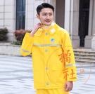 成人雨衣套裝男單人全身防水雨披【橘社小鎮】