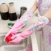 3雙裝束口膠皮加絨洗碗手套加長加厚防水家務洗衣橡膠手套 滿598元立享89折
