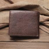 油蠟皮皮夾(短夾)-經典復古RFID防磁防盗刷男錢包2色73qs59[時尚巴黎]