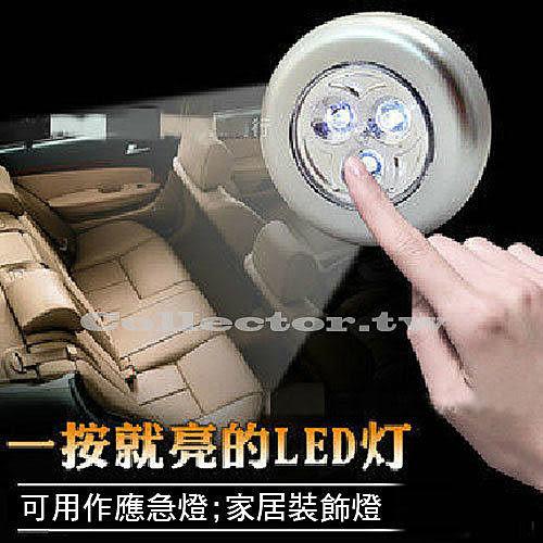 LED觸摸燈 拍拍燈 應急燈 小夜燈 牆壁燈櫥櫃燈