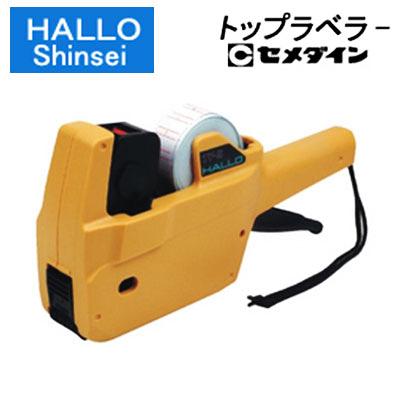 日本原裝 ハンドラベラー HALLO 哈囉 1YS 標價機 單排8位數 /台