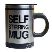 咖啡攪拌杯 爆款 電磁力自動攪拌杯 電動磁化水杯子不銹鋼懶 早餐杯