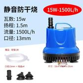 售完即止-魚缸超靜音潛水泵過濾器底吸泵循環泵小型水族箱潛水抽水泵10-15(庫存清出T)