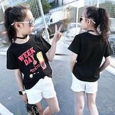 7女童短袖t恤89正韓10公主11小女孩半袖白色12周歲13【七夕全館88折】
