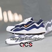 Nike 復古慢跑鞋 Air Zoom Alpha 藍 黑 氣墊設計 休閒鞋 男款 運動鞋【ACS】 BQ8800-400