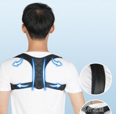 駝背矯正器揹背佳男成年女專用隱形肩膀背部糾正矯姿帶防駝背神器 流行花園