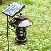 太陽能滅蚊燈戶外庭院花園驅蚊防水家用農用防蚊殺蟲燈捕蚊器台北日光
