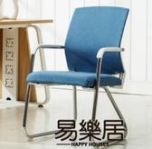 辦公椅子家用電腦椅職員椅會議椅
