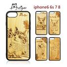 Artiger-iPhone原木雕刻手機殼-家寵系列(iPhone6 6s 7 8)
