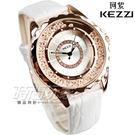 KEZZI珂紫 都會時尚腕錶 白x玫瑰金...