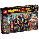 樂高積木 LEGO《 LT80016 》悟空小俠系列 - 牛魔王烈火基地 / JOYBUS玩具百貨