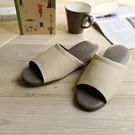 台灣製造-極致風格-厚跟紓壓皮質室內拖鞋-紓壓米