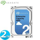 Seagate【企業級NEMO】2TB 3.5吋Enterprise硬碟(ST2000NM0008)