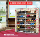 【雙排加高鞋架】多款超大容量DIY豪華雙...