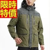 登山外套-防風透氣保暖防水男滑雪夾克62y40【時尚巴黎】