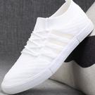 休閒男鞋 網鞋男鞋夏季透氣防臭小白鞋男士休閒板鞋韓版潮流百搭鞋子帆布鞋