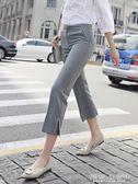 女西裝褲褲子韓版休閒西裝褲女九分直筒褲開叉高腰煙管褲百搭 傾城小鋪