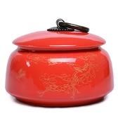 茶葉罐-富貴紅陶瓷保鮮密封存放泡茶品茗普洱茶罐2款69ab41【時尚巴黎】