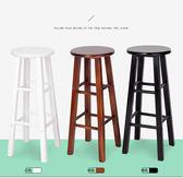 吧台椅 實木吧椅 黑白巴凳橡木梯凳 高腳吧凳 實木凳子復古酒吧椅時尚凳【星時代女王】