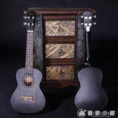 尤克里里初學者學生成人女23寸烏克麗麗ukulele26寸小吉他優家小鋪