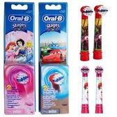【Oral-B】歐樂B 兒童刷頭(EB10-2) 男生/女生 2款可選