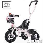 兒童三輪車腳踏車1-3-2-6歲大號寶寶手推車自行車童車小孩玩具車 自由角落