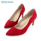 【Bo Derek 】美型側V邊尖頭高跟鞋-絨面紅