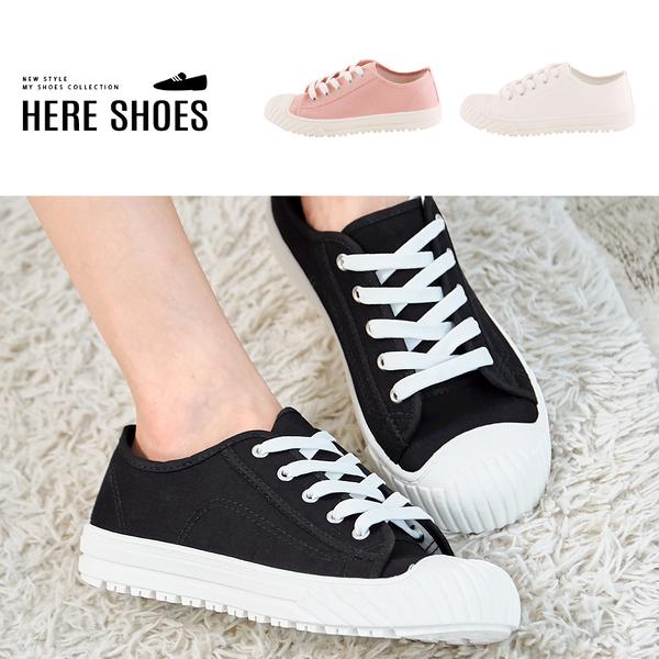 [Here Shoes]帆布鞋-MIT台灣製 小白鞋 帆布鞋 清新純色 百搭簡約學院風-KBP-99