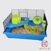 倉鼠籠子基礎籠47超大別墅倉鼠用品籠具【櫻田川島】