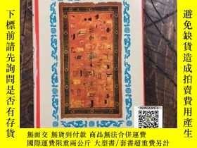 二手書博民逛書店【罕見】中國古代地毯 Antique Chinese Rugs