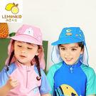 兒童速乾透氣護耳式游泳防曬帽 Lemonkid 檸檬寶寶 LE030818